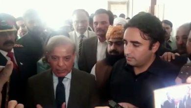 Photo of Shahbaz, Bilawal met army leadership before APC