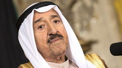Photo of Emir Kuwait Sheikh al Ahmad Al Sabah laid to rest