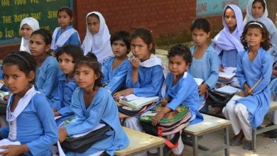 Photo of Primary schools re-open across the country