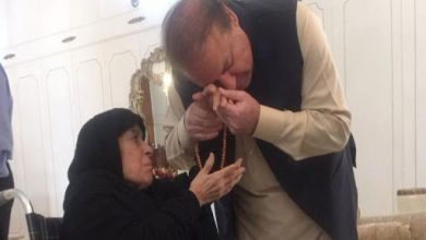 Photo of Nawaz Sharif's mother Begum Shamim Akhtar passes away in London