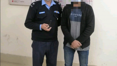 Photo of Islamabad Bank harasser arrested after immoral video goes viral