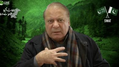 Photo of Nawaz Sharif takes on General Bajwa, Faiz whilst 'rejecting' Karachi incident report