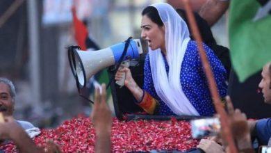 Photo of Mohtarma Aseefa Bhutto Zardari to make a rare public appearance at PDM's Multan Jalsa on 30 Nov