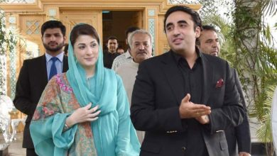 Photo of Bilawal's interview 'twisted' to serve government's agenda: Maryam Nawaz Sharif
