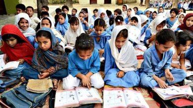 Photo of Punjab Govt decides against closing schools