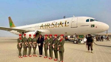 Photo of Sialkot's business community launch their own airline, AirSial