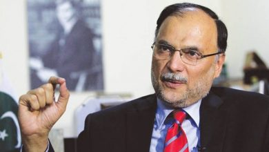 Photo of Govt places Ahsan Iqbal's name on Exit Control List