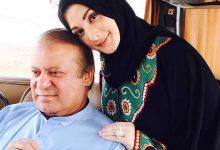 Photo of Mohtarma Maryam Nawaz Sharif demands justice after Judge Arshad Malik's demise