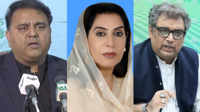 Photo of ECP suspends Fawad Ch, Ali Zaidi and 152 other parliamentarians