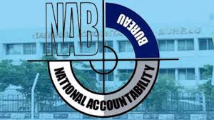 Photo of NAB summons Nawaz Sharif's aide, others in Sugar scandal