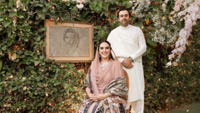 Photo of Bakhtawar Bhutto's wedding schedule released by Bilawal House