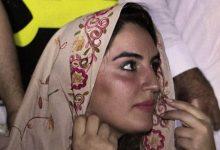 Photo of Bride-to-be Bakhtawar celebrates her 31st birthday