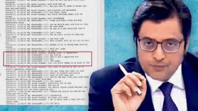 Photo of Pakistan's FO slams India's false flag operations after Goswami's leaked messages