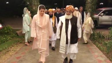Photo of Maryam, Fazl ur Rehman will not attend Bakhtawar's wedding