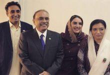 Photo of Mehfil e Milad held at Bilawal House