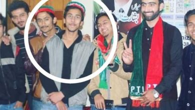 Photo of PTI activist murdered by Islamabad police for not stopping at their orders