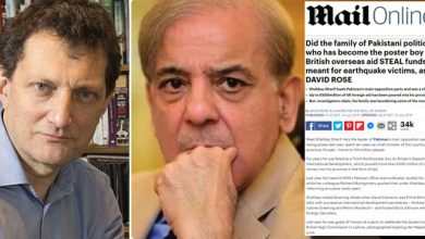 Photo of Shehbaz Sharif triumphs over Daily Mail in the first stage of the defamation case