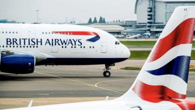 Photo of Review: British Airways London to Lahore flight