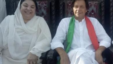 Photo of Nepotism Alert: Health Minister's daughter gets big health job