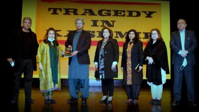 """Photo of Star-studded event held for """"Tragedy in Kashmir"""" book launch"""