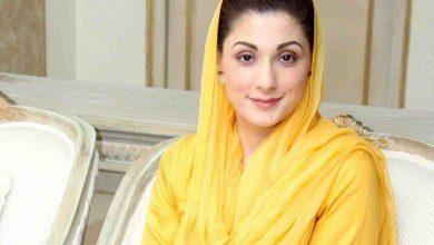 Photo of NAB summons Maryam Nawaz on March 2