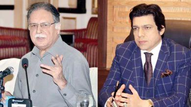 Photo of Senate Elections: Pervaiz Rashid out, Faisal Vawda in