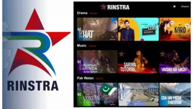 Photo of Pakistan to host 60 second international film festival by Youth on RINSTRA