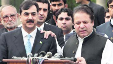 Photo of Nawaz Sharif congratulates Yousaf Raza Gilani