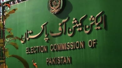 Photo of Govt demands resignation of Chief Election Commissioner & all ECP members