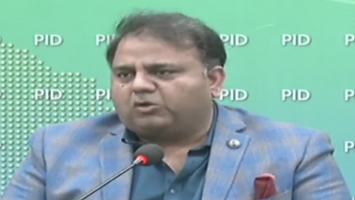 Photo of ECP response seems 'inappropriate': Fawad Chaudhry