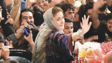 Photo of LHC grants interim bail to Mohtarma Maryam Nawaz till April 12