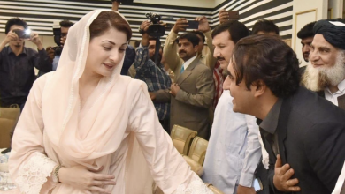Photo of PPP to support Maryam Nawaz in NAB appearance tomorrow