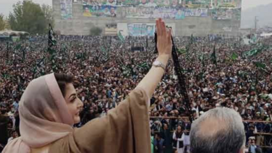Photo of NAB postpones Mohtarma Maryam Nawaz's hearing scheduled for tomorrow