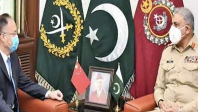 Photo of Chinese envoy meets General Qamar Javed Bajwa