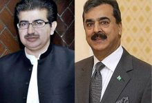 Photo of PDM nominates Yousaf Raza Gilani for Senate Chairmanship, PTI sticks with Sanjrani