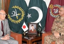 Photo of Japanese envoy meets General Qamar Javed Bajwa
