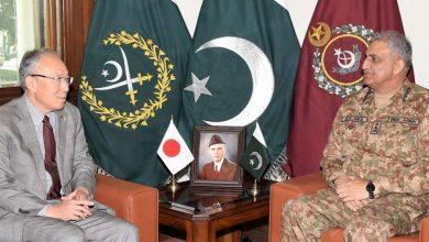 Photo of Japanese envoy meets General Qamar Javed Bajwa