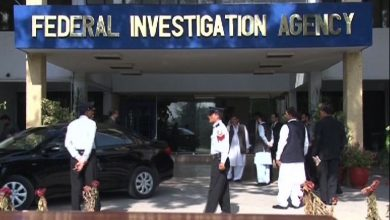 Photo of Govt removes head of FIA investigation team in sugar scam case