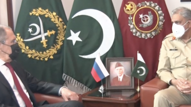 Photo of Russia's Foreign Minister Lavrov meets General Qamar Javed Bajwa