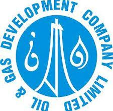 Photo of OGDCL announces financial result for the nine months