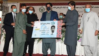 Photo of PPP launches 'Benazir Mazdoor Card' in Sindh