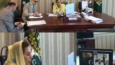 Photo of IPC Minister held a virtual meeting with Finance Minister