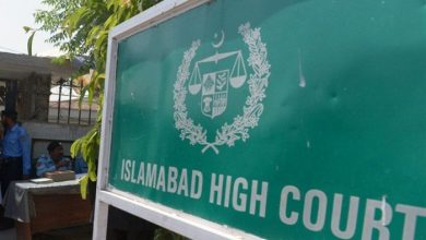 Photo of IHC to hear cases against Sharif family on May 25