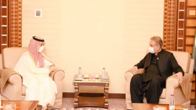 Photo of FM Qureshi meets Saudi Foreign Minister