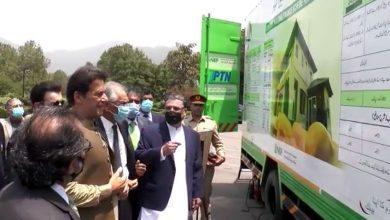 Photo of PM inaugurates mobile facilitation unit in Islamabad