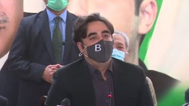Photo of Raiwind's PM allowed to go abroad despite imprisonment: Bilawal Bhutto