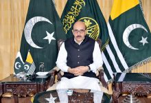 Photo of AJK President urges youth to learn essential skills to achieve life's goals