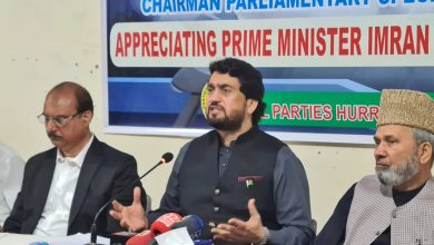 Photo of Shehryar Afridi pledges to include APHC component in global campaign on Kashmir