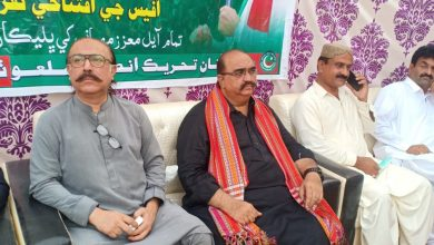 Photo of PTI Hyderabad division leadership express dissatisfaction over party's performance