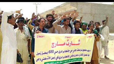 Photo of Long March staged against illegal occupation of 680 acres agricultural land